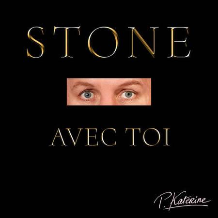 Activités très souterraines – Philippe Katerine – Stone Avec Toi
