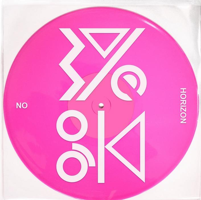News – Wye Oak – No Horizon EP