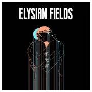 Elysian_Fields_Transience-710x710