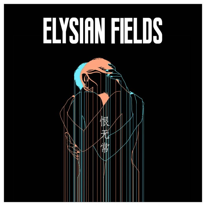 News – Elysian Fields – Transience of Life