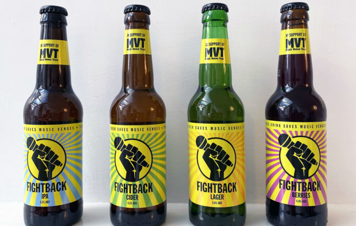 Curiosities – This Beer Saves Music