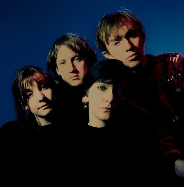 News – My Bloody Valentine – Domino Records et Rééditions