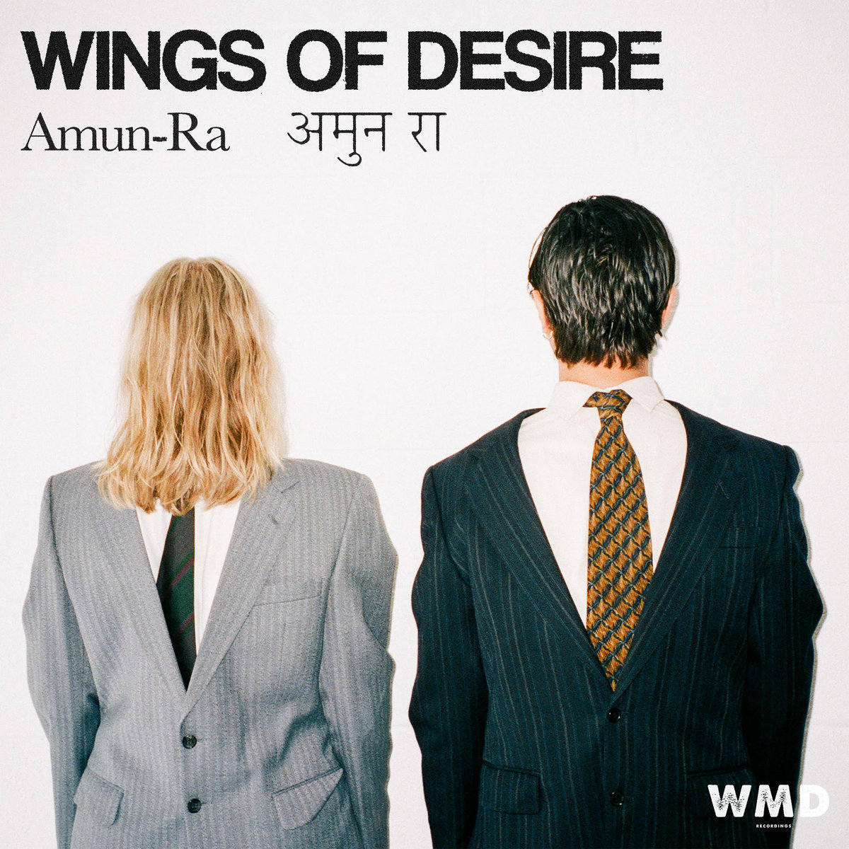 News – Wings of Desire – OUTTAMAMIND